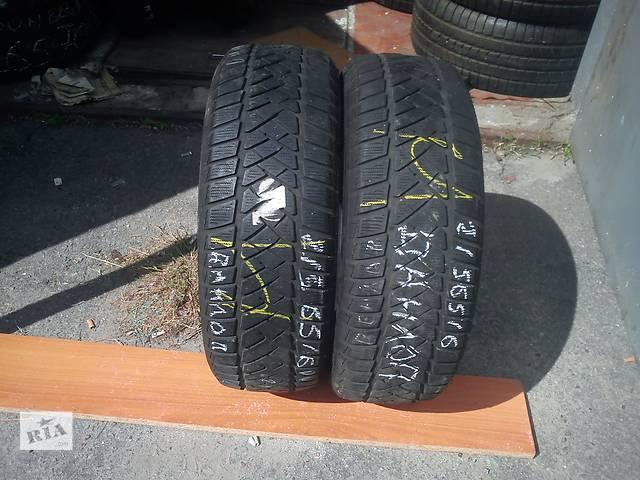 Б/у шины для легкового авто- объявление о продаже  в Киеве
