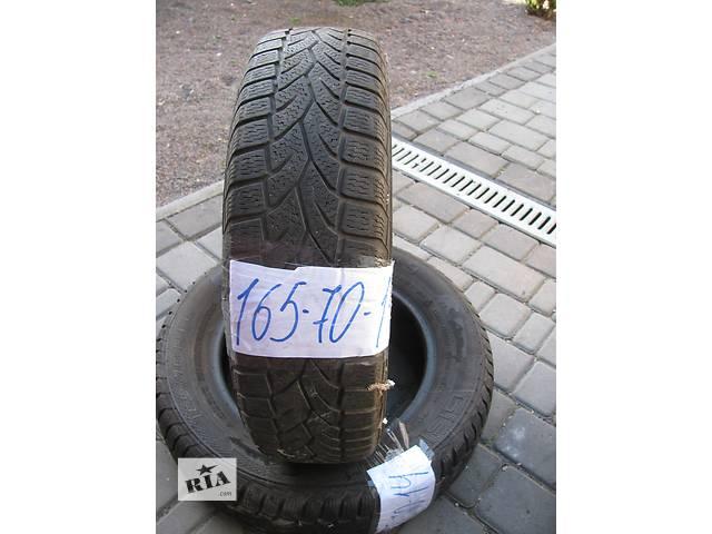 бу Б/у шини для легкового авто в Яворове