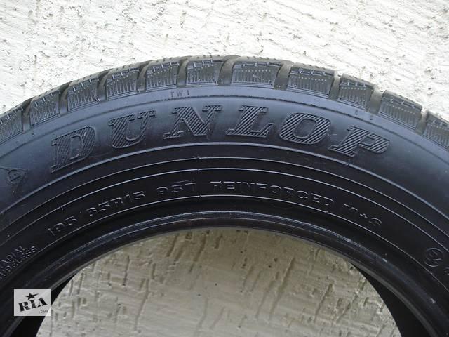 продам Б/у шины для легкового авто бу в Сумах