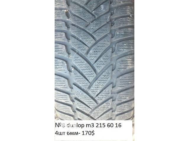 продам  Б/у шины R16 зима для легкового авто бу в Одессе