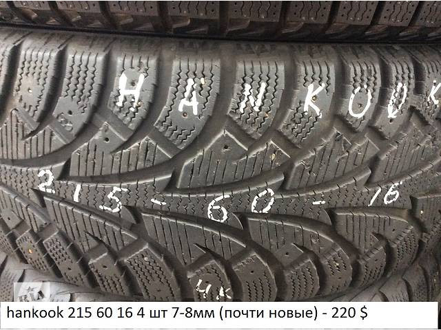 купить бу Б/у шины R16 зима для легкового авто  в Одессе