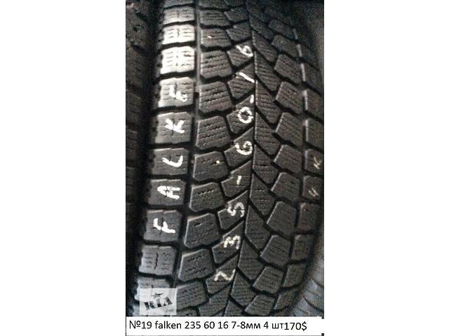 бу Б/у шины R16 зима для легкового авто в Одессе