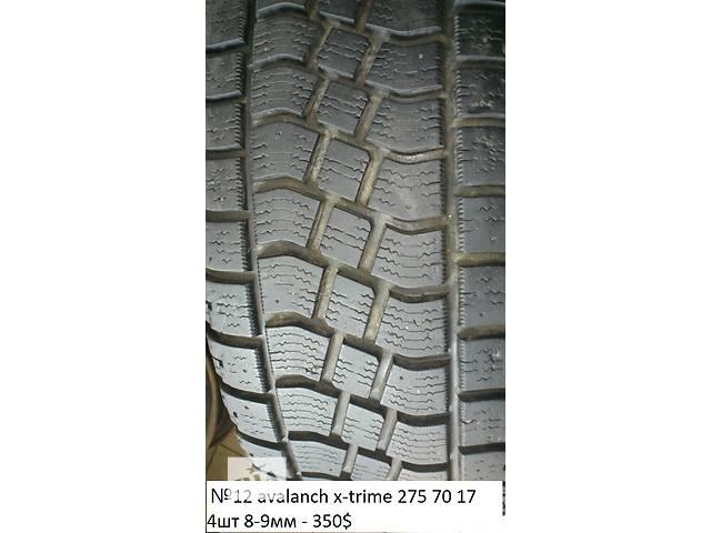 Б/у шины R17 для легкового авто- объявление о продаже  в Одессе