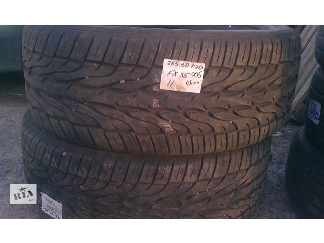 купить бу Б/у шины Toyo Proxes R20 265/50 в Николаеве
