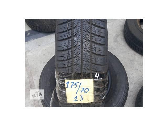 Б/у Шины зимние Kumho 175*70*R13- объявление о продаже  в Киеве