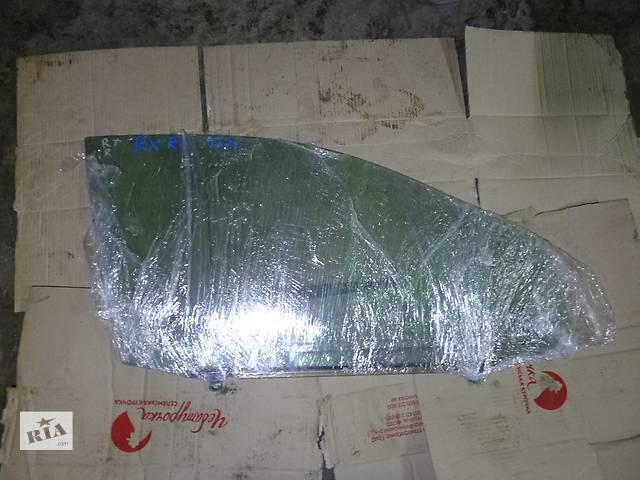 стекло правой передней двери Lexus RX 300, RX 330, RX 350- объявление о продаже  в Ковеле
