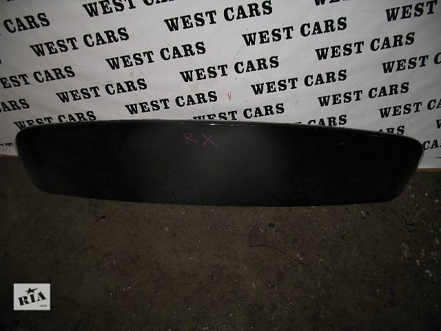 продам Б/у спойлер для легкового авто Lexus RX 2005 бу в Луцке