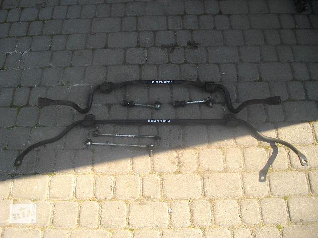 продам Б/у стабилизатор для легкового авто Ford C-Max 2009 бу в Львове