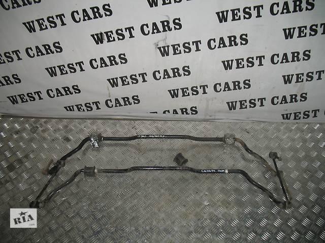 продам Б/у стабилизатор для легкового авто Kia Cerato 2006 бу в Луцке