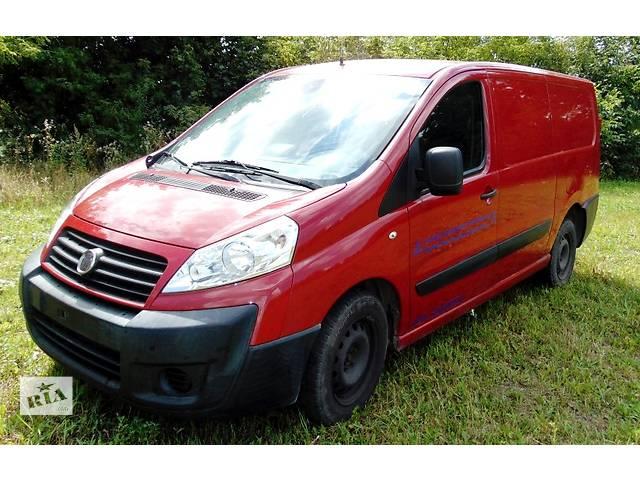 купить бу Б/у стабилизатор для минивена Фиат Скудо Fiat Scudo III 2,0 с 2007 в Ровно