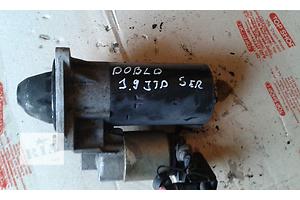 б/у Стартеры/бендиксы/щетки Fiat Doblo