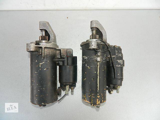бу Б/у стартер/бендикс/щетки для легкового авто Audi A4 2.4,2.6,2.8 1995-2001г. в Буче