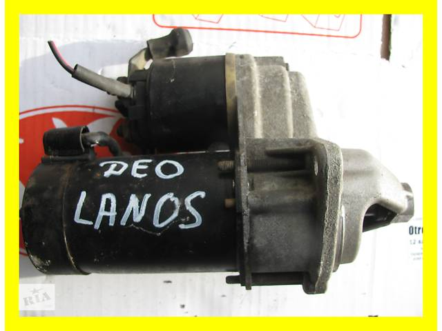 Б/у стартер/бендикс/щетки для легкового авто Daewoo Lanos- объявление о продаже  в Яворове