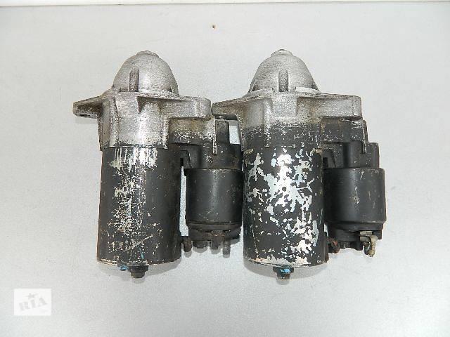 бу Б/у стартер/бендикс/щетки для легкового авто Daewoo Nubira 1.8,2.0 1997-2003г. в Буче