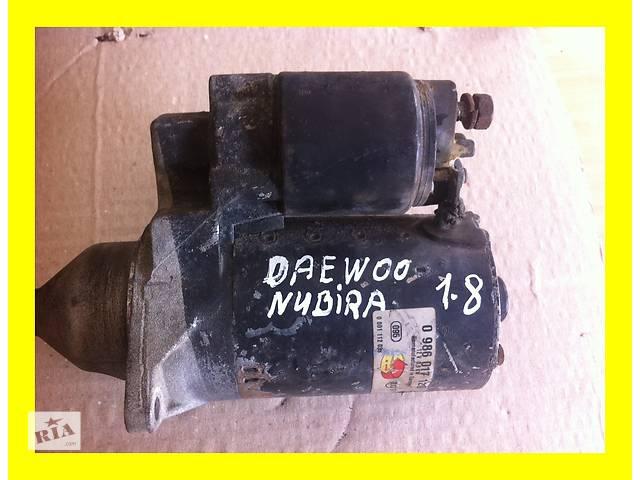 купить бу Б/у стартер/бендикс/щетки для легкового авто Daewoo Nubira в Яворове