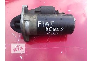 б/у Стартер/бендикс/щетки Fiat Doblo