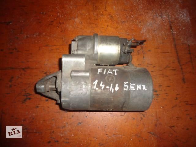 Б/у стартер/бендикс/щетки для легкового авто Fiat Doblo- объявление о продаже  в Ковеле