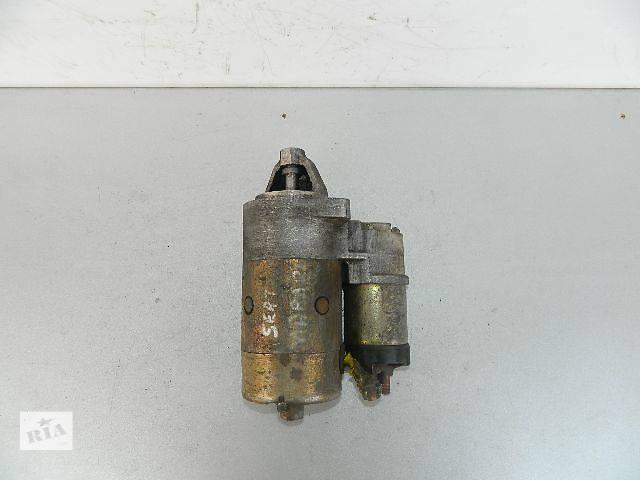 продам Б/у стартер/бендикс/щетки для легкового авто Fiat Seicento 0.9 1998-2010г. бу в Буче (Киевской обл.)