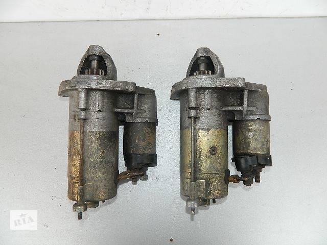 бу Б/у стартер/бендикс/щетки для легкового авто Fiat Tipo 1.6,1.8,2.0 1988-1995г. в Буче (Киевской обл.)