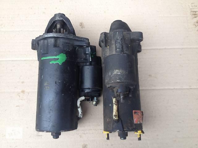 бу Б/у стартер/бендикс/щетки для легкового авто Ford Escort 1.6, 1.8D/TD в Луцке