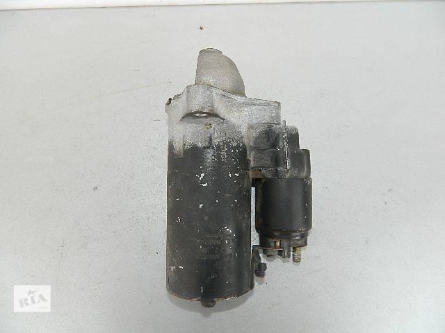 бу Б/у стартер/бендикс/щетки для легкового авто Ford Mondeo 1.6,1.8,2.0 1993-2000г. в Буче