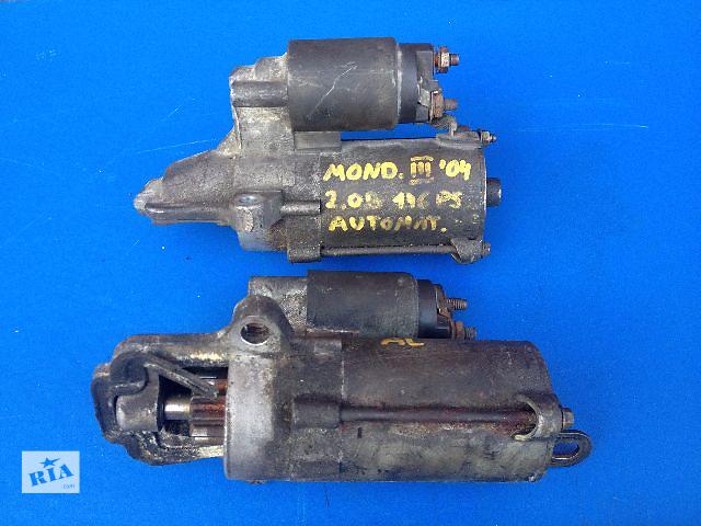 продам Б/у стартер/бендикс/щетки для легкового авто Ford Mondeo 1.8-2.0 AVTOMAT (1S7U-11000AC) бу в Луцке