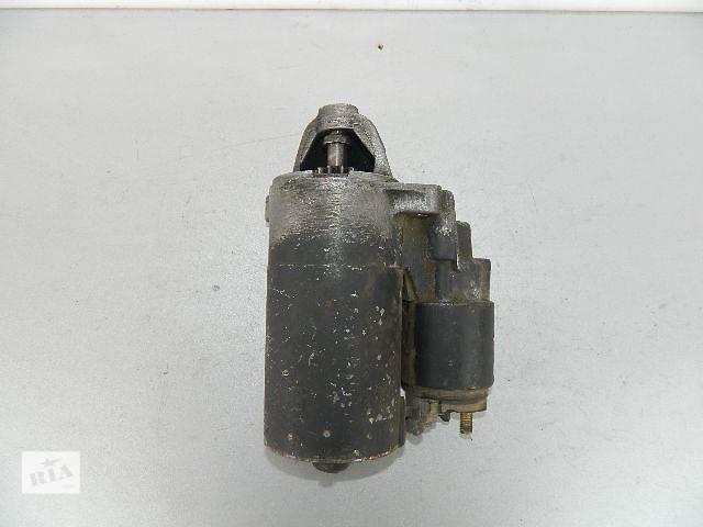 продам Б/у стартер/бендикс/щетки для легкового авто Ford Orion 1.3,1.4,1.6 1985-1992г. бу в Буче