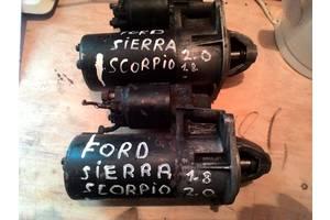 б/у Стартеры/бендиксы/щетки Ford Sierra