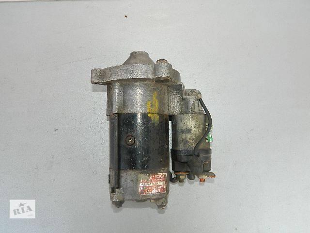 бу Б/у стартер/бендикс/щетки для легкового авто Honda Civic 1.2,1.3,1.4,1.5,1.6 1983-1995г. в Буче
