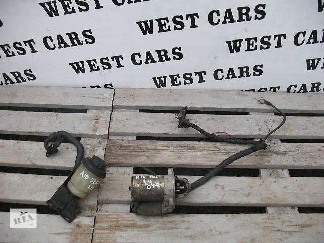 продам Б/у стартер/бендикс/щетки для легкового авто Kia Rio 2006 бу в Луцке