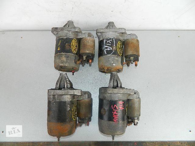 Б/у стартер/бендикс/щетки для легкового авто Kia Shuma 1.8 1997-2001г.- объявление о продаже  в
