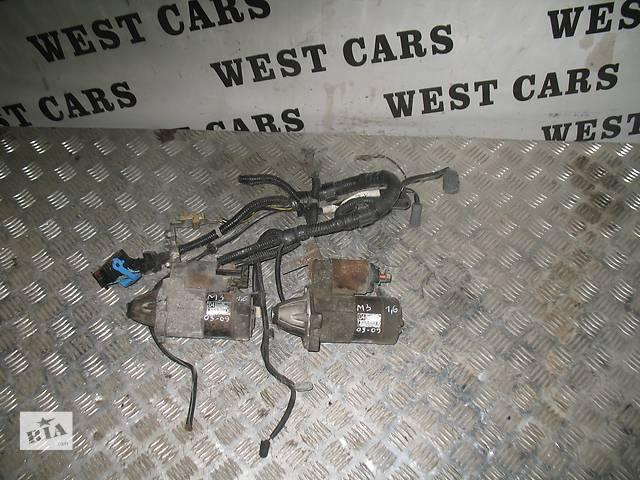 продам Б/у стартер/бендикс/щетки для легкового авто Mazda 3 бу в Луцке
