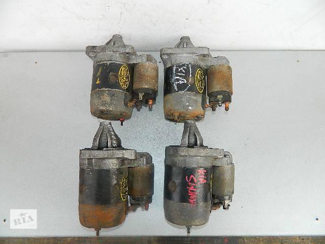 бу Б/у стартер/бендикс/щетки для легкового авто Mazda 626 1.6,1.8,2.0,2.2 1987-1996г. в Буче
