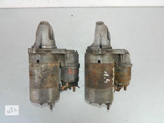 Б/у стартер/бендикс/щетки для легкового авто MG ZR 1.4 2001-2005г.- объявление о продаже  в