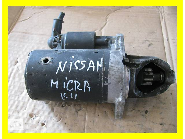 Б/у стартер/бендикс/щетки для легкового авто Nissan Micra- объявление о продаже  в Яворове