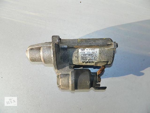Б/у стартер/бендикс/щетки для легкового авто Nissan Primera P11 2.0 1996-2002г.- объявление о продаже  в Буче