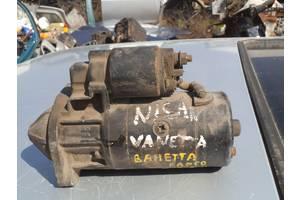 б/у Стартеры/бендиксы/щетки Nissan Vanette груз.