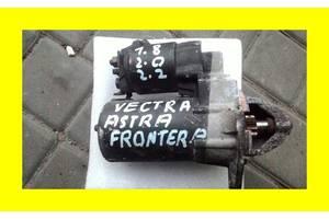 б/у Стартеры/бендиксы/щетки Opel Frontera