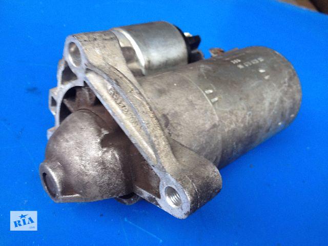 бу Б/у стартер/бендикс/щетки для легкового авто Peugeot 206 бензин (0 001 112 041) в Луцке