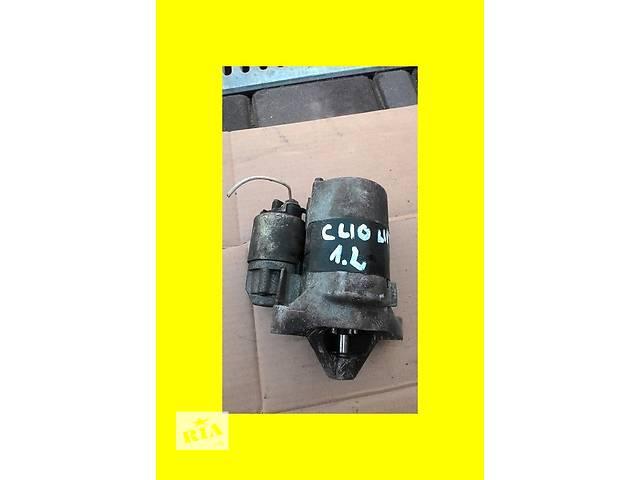 продам Б/у стартер/бендикс/щетки для легкового авто Renault Clio бу в Яворове (Львовской обл.)