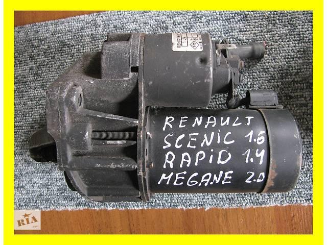 Б/у стартер/бендикс/щетки для легкового авто Renault Rapid- объявление о продаже  в Яворове (Львовской обл.)