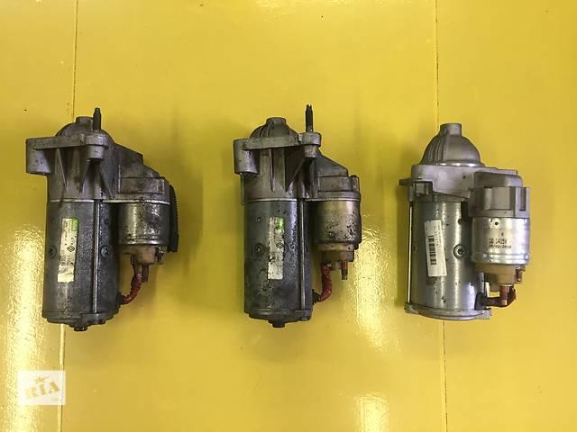 бу Б/у стартер/бендикс/щетки для легкового авто Renault Trafic 1.9 2.0 2.5 в Ковеле