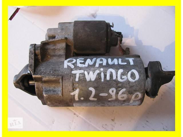 бу Б/у стартер/бендикс/щетки для легкового авто Renault Twingo в Яворове