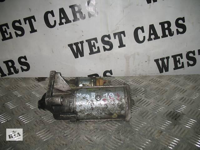 продам Б/у стартер/бендикс/щетки для легкового авто Renault бу в Луцке