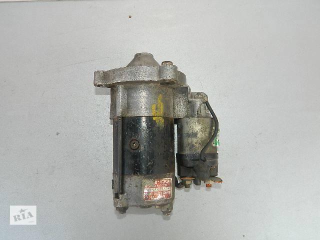 продам Б/у стартер/бендикс/щетки для легкового авто Rover 200 1989-1995г. бу в Буче