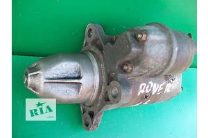 б/у Стартеры/бендиксы/щетки Rover 45