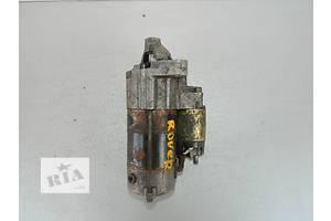 б/у Стартеры/бендиксы/щетки Rover 75
