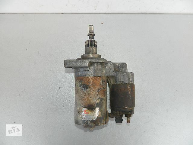 бу Б/у стартер/бендикс/щетки для легкового авто Seat Alhambra 1.8,2.0 1996-2010г. в Буче