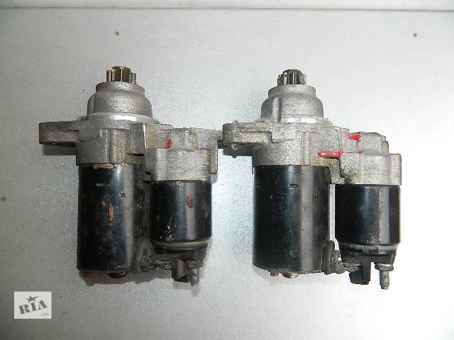 Б/у стартер/бендикс/щетки для легкового авто Skoda Fabia 1.2,1.4 1999-2008г.- объявление о продаже  в Буче
