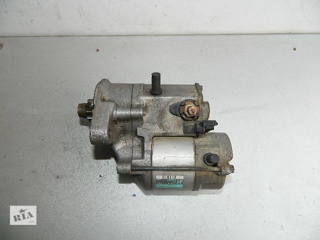 Б/у стартер/бендикс/щетки для легкового авто Toyota Soarer 2.5,3.0 1990-2000г.- объявление о продаже  в Буче